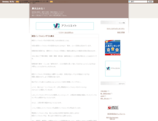 puripuripuritan.seesaa.net screenshot