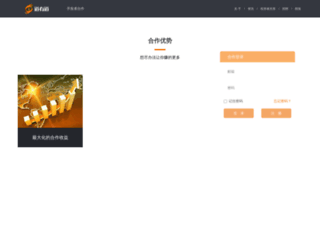 push.daoyoudao.com screenshot