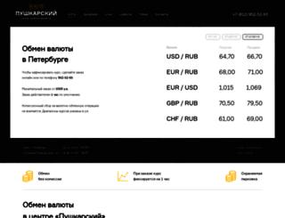 push52.ru screenshot