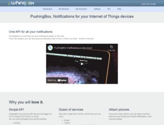 pushingbox.com screenshot