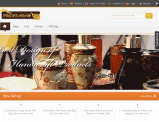 pushkaram.com screenshot
