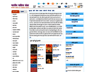 pustak.org screenshot