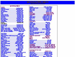 pustakalay.com screenshot