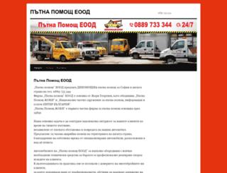 putnapomosht.com screenshot