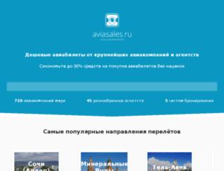 putstrannika.ru screenshot