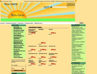 putsveta.ru screenshot