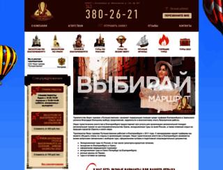 puttur.ru screenshot