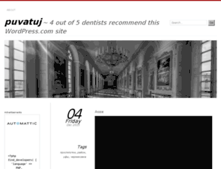 puvatuj.wordpress.com screenshot