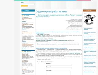 puzikov.com screenshot