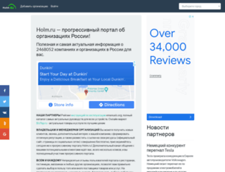 puzkarapuz.ifolder.ru screenshot