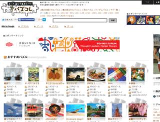puzzcore.com screenshot