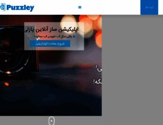 puzzely.com screenshot