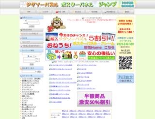 puzzlejump.com screenshot