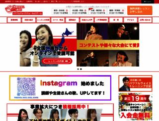 pv-vs.com screenshot