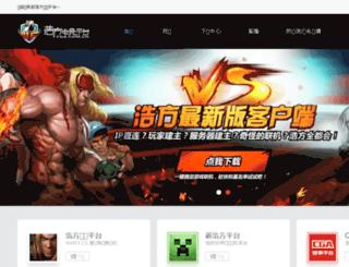 pv.cga.com.cn screenshot