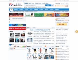 pv18.com screenshot