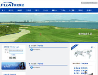 pvc.cn screenshot