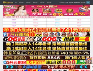 pvc1999.com screenshot