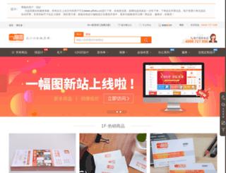 pvcka.gaitu.com screenshot