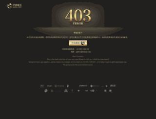 pvcleathercloth.com screenshot
