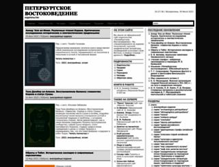 pvost.org screenshot