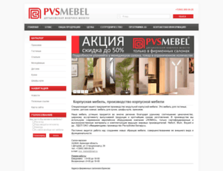 pvs-mebel.ru screenshot