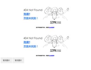 pvz.52pk.com screenshot