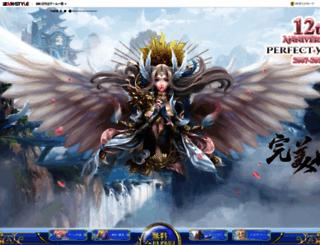 pw.mk-style.com screenshot