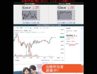 pwalker.jp screenshot