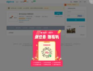 pwc.dajie.com screenshot