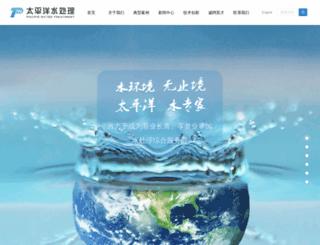 pwt.com.cn screenshot
