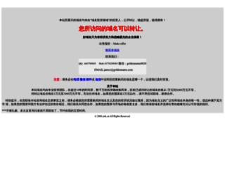 pxk.cn screenshot