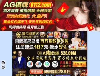 pxsou.com screenshot