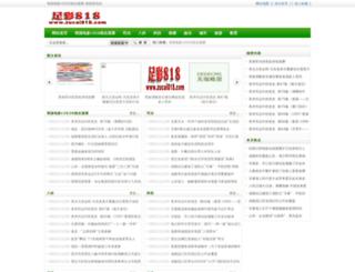 pycoscores.com screenshot