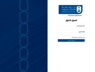 pyd.ksu.edu.sa screenshot