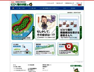 pylori-story.jp screenshot