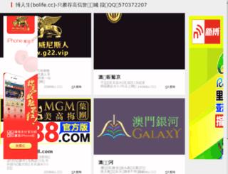 pysfy.com screenshot
