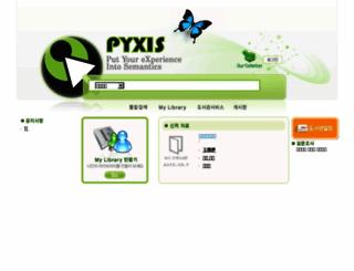 pyxis3.inek.co.kr screenshot