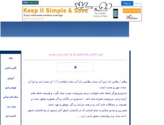 pzan11.5u.com screenshot