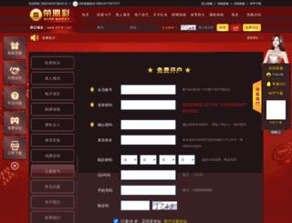 pzell.com screenshot