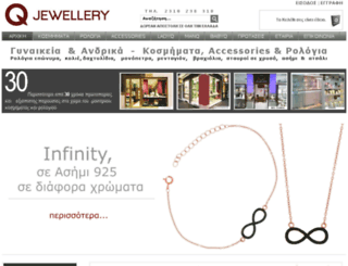 q-jewellery.gr screenshot