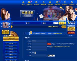q-party.cn screenshot