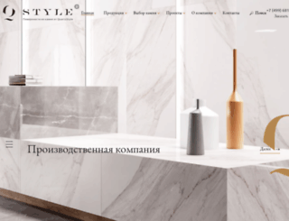q-style.ru screenshot