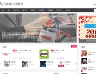 q.letv.com screenshot