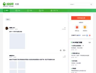 q.mama.cn screenshot