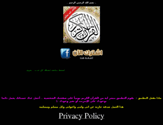 q.rz7.net screenshot