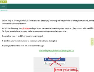q.s-a-cv.com screenshot