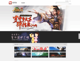 q5.com screenshot