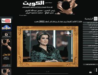 q8-photo.com screenshot