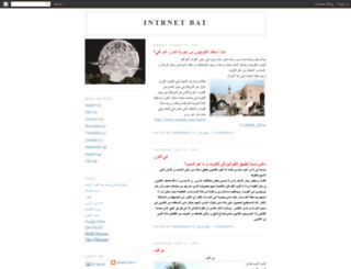 q80s.blogspot.com screenshot